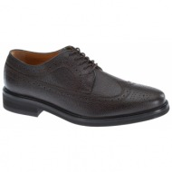 7bdcd042830 Ανδρικά: όλα τα παπούτσια SEBAGO « opo.gr