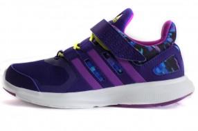 adidas hyperfast 2.0 el k aq3903