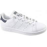 brand new 8a2df 22d6a adidas stan smith m20325