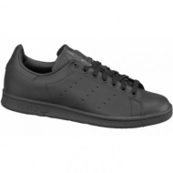 adidas stan smith (m20327)