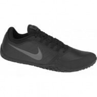 nike air pernix men training shoes m (818970-001)