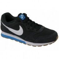 nike md runner gs 807316-007