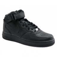nike air force 1 mid 07 315123-001