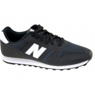 new balance md373bw
