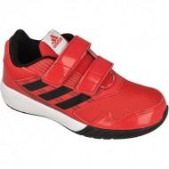 adidas altarun k junior children`s shoes cg3139