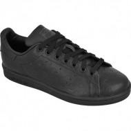 adidas originals stan smith womens shoes w s32263