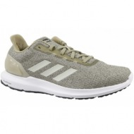 Ανδρικά αθλητικά παπούτσια νούμερο 48 αγορά (σελ. 2) « opo.gr 4417c7e8954