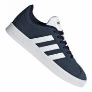 adidas vl court 2.0 k db1828