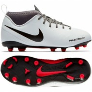 new concept d772d 69e02 nike phantom vsn club df fg jr ao3288-060 football shoes