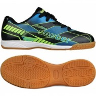 indoor shoes atletico in jr 7336 s76637