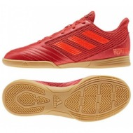 best service 8ddee a8e97 indoor shoes adidas predator 19.4 in room jr cm8552