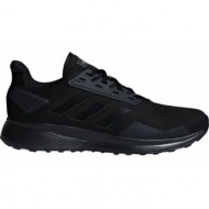 running shoes adidas duramo 9 m b96578