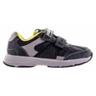01cf83d6c8f Παιδικά αθλητικά παπούτσια για αγόρι αγορά (σελ. 21) « opo.gr