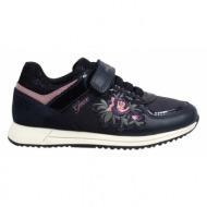 Παιδικά  όλα τα παπούτσια με λουλούδια (σελ. 9) « opo.gr d4c59a0231d