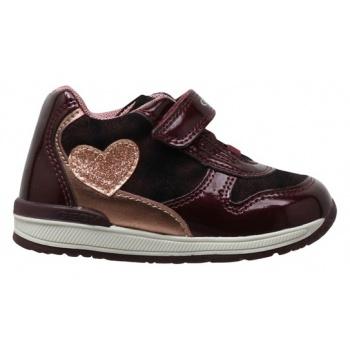 23996cca9b6 Παπούτσι παιδικά παπούτσια geox με καρδούλες « opo.gr