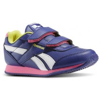 0db9f6c5501 Παπούτσι παιδικα παπουτσια reebok για κοριτσια - blpi « opo.gr