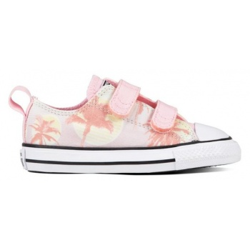 04ca5fec2bf Παπούτσι αθλητικα παπουτσια converse για κοριτσια - pink με ...