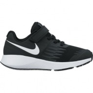 nike boys` star runner psv (921443-001)