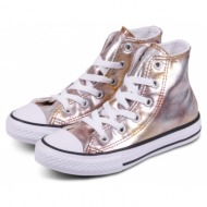 converse chuck taylor all star hi 357620c χρυσό
