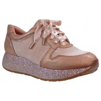 Παπούτσι exe shoes sneakers γυναικεία παπούτσια ltp122-w25b nude με ... 47e470027e9