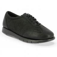 c346f3e4ba9 Γυναικεία: όλα τα παπούτσια με κορδόνια (σελ. 457) « opo.gr