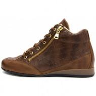1c39da2830d toutounis leather ankle boots μποτακια γυναικεια toutounis ταμπα-λευκο  (ttns-φ2187-l