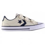 παιδικά παπούτσια converse-ύφασμα