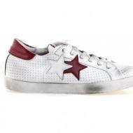 παιδικά παπούτσια 2 star kids-δέρμα τελατίνι περφορέ