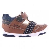 παιδικά παπούτσια geox-δέρμα τελατίνι και δέρμα νουμπούκ