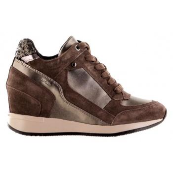 ed50b8a1bff αθλητικά παπούτσια geox-καστόρι και μεταλλιζέ δέρμα τελατίνι. Το παπούτσι  δεν είναι διαθέσιμο. Πήγαινε στην κατηγορία γυναικεία μποτάκια