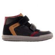 Παιδικά  όλα τα παπούτσια all about shoes (σελ. 8) « opo.gr 756b1376268
