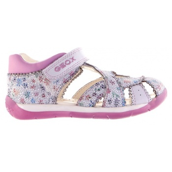 6fc723d548f Παπούτσι παιδικά παπούτσια geox-μαλακό δέρμα νάπα και δέρμα καστόρι ...