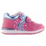 παιδικά παπούτσια geox-μαλακό δέρμα νάπα