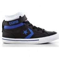 παιδικά παπούτσια converse-δέρμα τελατίνι